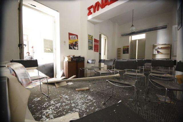 Καταδρομική επίθεση στα γραφεία του ΣΥΡΙΖΑ στην Καισαριανή | tanea.gr