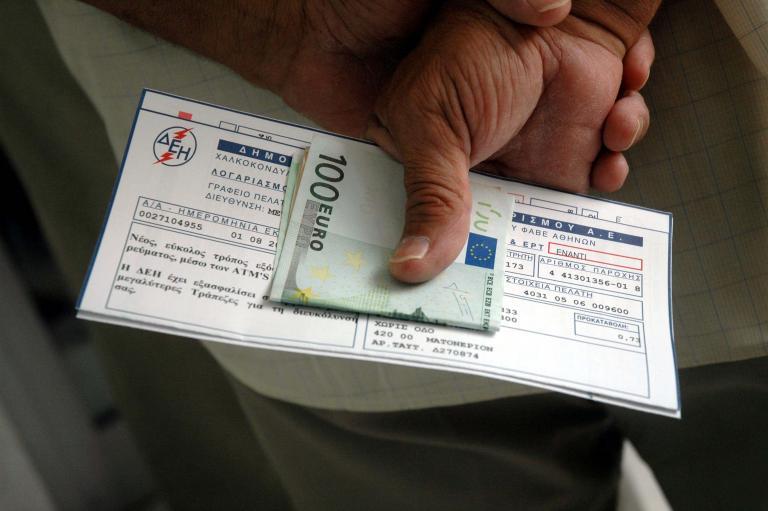 Προσφυγή για τα εισοδηματικά κριτήρια στα τιμολόγια της ΔΕΗ | tanea.gr