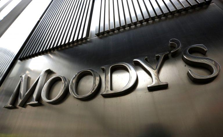 Moody's: Θετική για το αξιόχρεο των τραπεζών η χαλάρωση των capital controls | tanea.gr