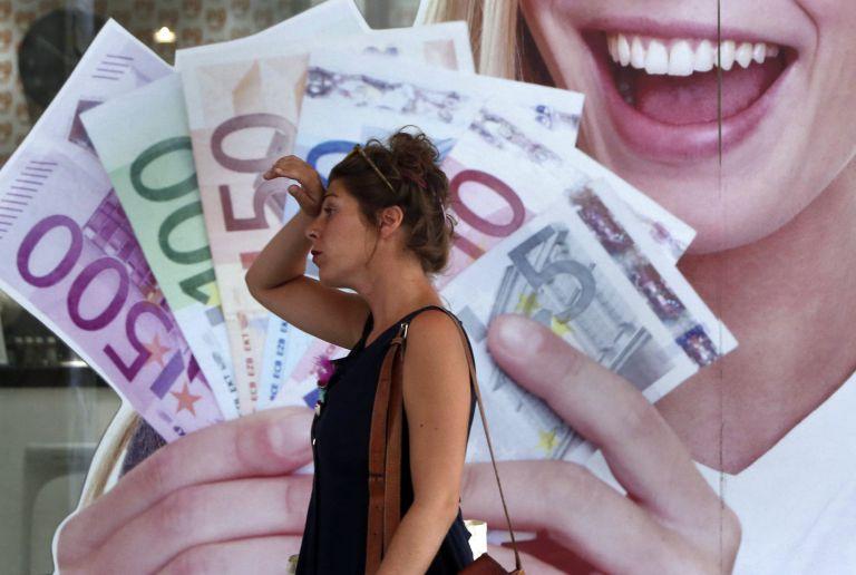 Στα τάρταρα οι μισθοί των γυναικών στην Ευρώπη | tanea.gr