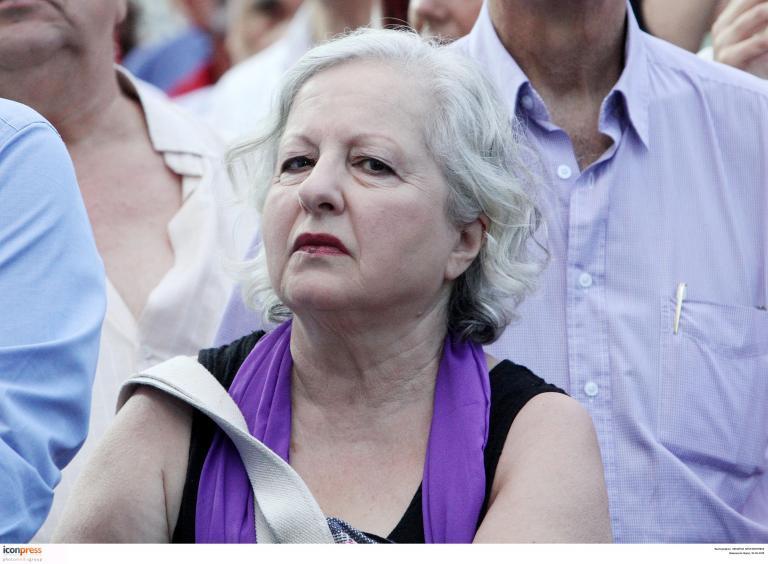 Εφυγε από τη ζωή ο αδερφός της ηθοποιού Ελένης Γερασιμίδου | tanea.gr