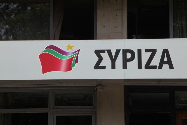 Ανακοίνωση του ΣΥΡΙΖΑ στοχεύει στον Ολυμπιακό | tanea.gr
