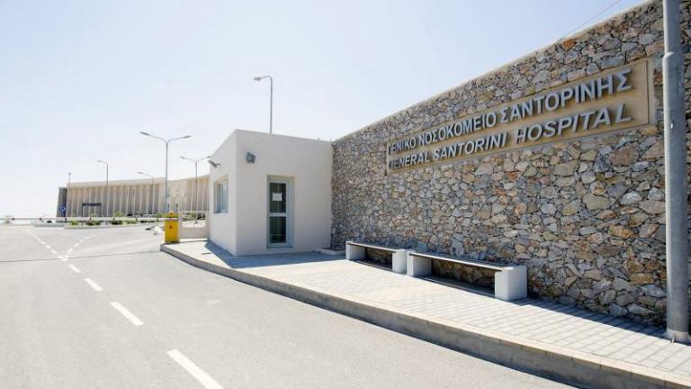 ΠΟΕΔΗΝ: Πλυντήριο ρουσφετιών το νοσοκομείο Σαντορίνης   tanea.gr