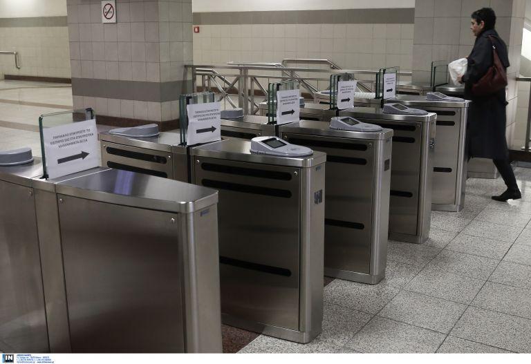 Κλείνουν σταδιακά οι μπάρες στο Μετρό | tanea.gr