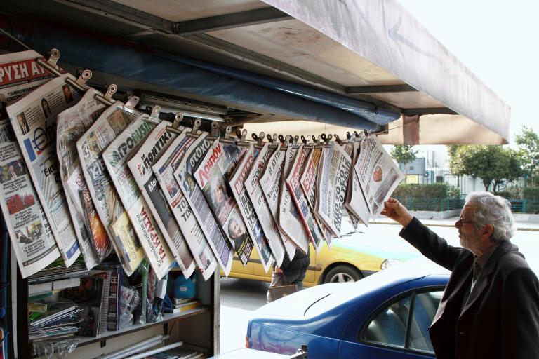 Το 55% των Ελλήνων θεωρεί ότι του σερβίρουν «fake news» | tanea.gr