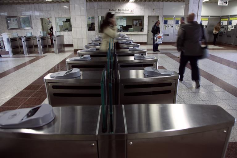 Κλειστός την Τρίτη το απόγευμα ο σταθμός μετρό «Πανεπιστήμιο» | tanea.gr