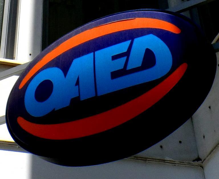 ΟΑΕΔ: Μείωση της εγγεγραμμένης ανεργίας κατά 0,51%   tanea.gr