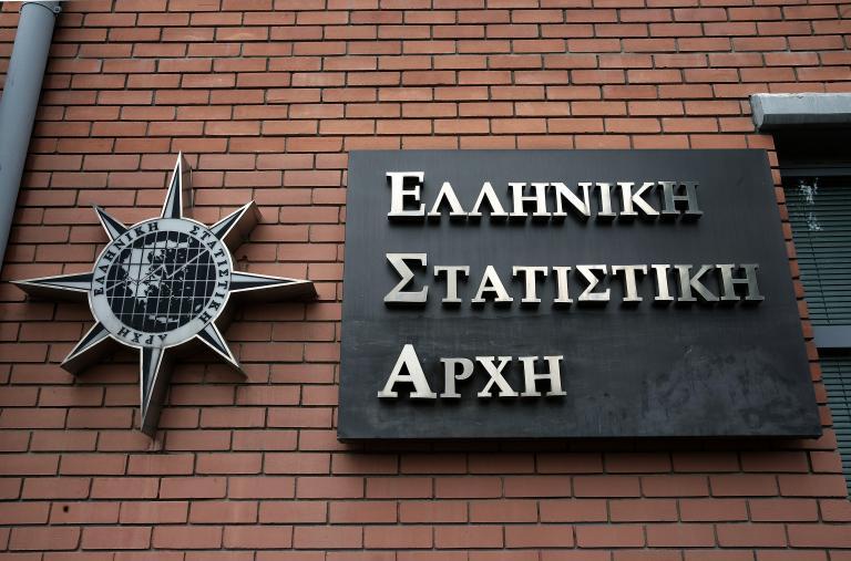 ΕΛΣΤΑΤ: 20,8% το ποσοστό της ανεργίας το Δεκέμβριο | tanea.gr