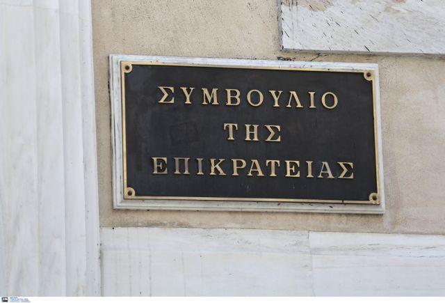 ΣτΕ: Κατά πλειοψηφία ελήφθη η απόφαση για τα θρησκευτικά | tanea.gr