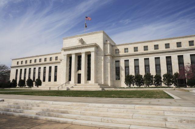 Fed: Πρεμιέρα… Πάουελ με αύξηση επιτοκίων | tanea.gr