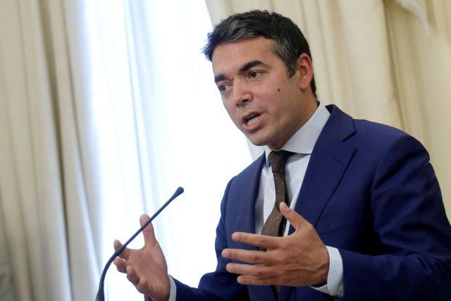 Ντιμιτρόφ: «Παράλογες» ορισμένες θέσεις της Αθήνας στις διαπραγματεύσεις | tanea.gr