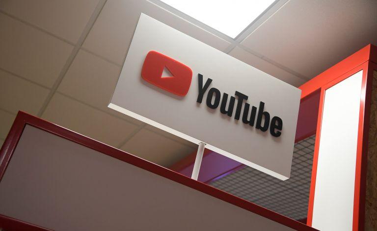 Το YouTube θα απαγορεύσει τα βίντεο με τη συναρμολόγηση όπλων | tanea.gr