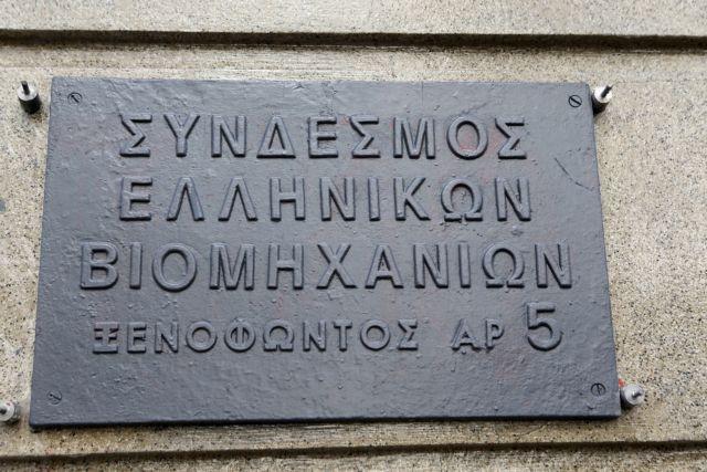ΣΕΒ: Ανάπτυξη πάνω από 2% φέτος υπό… προϋποθέσεις   tanea.gr