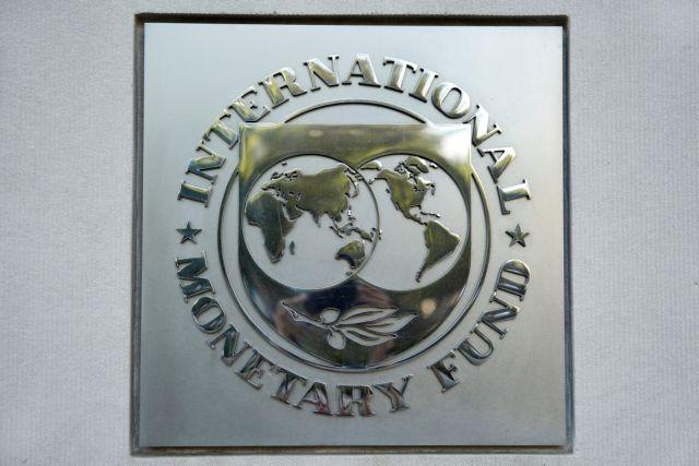 Ανησυχεί το ΔΝΤ για τους δασμούς του Τραμπ   tanea.gr