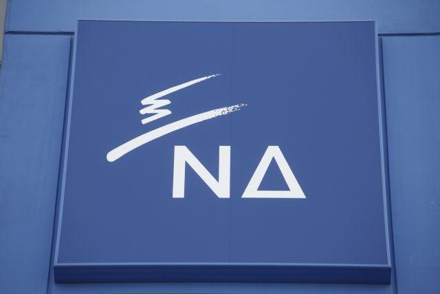 ΝΔ: Ο Τσίπρας δεν διέψευσε ότι έταξε τους «8» στον Ερντογάν | tanea.gr