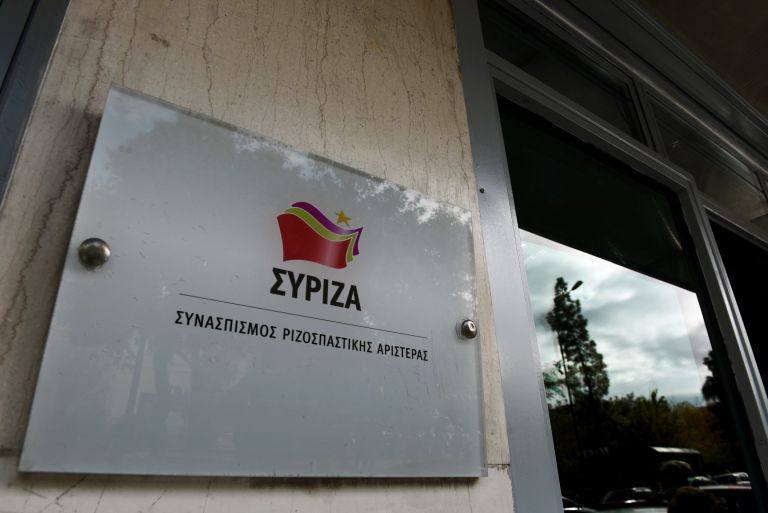 Συνεδριάζει το απόγευμα το Πολιτικό Συμβούλιο του ΣΥΡΙΖΑ   tanea.gr