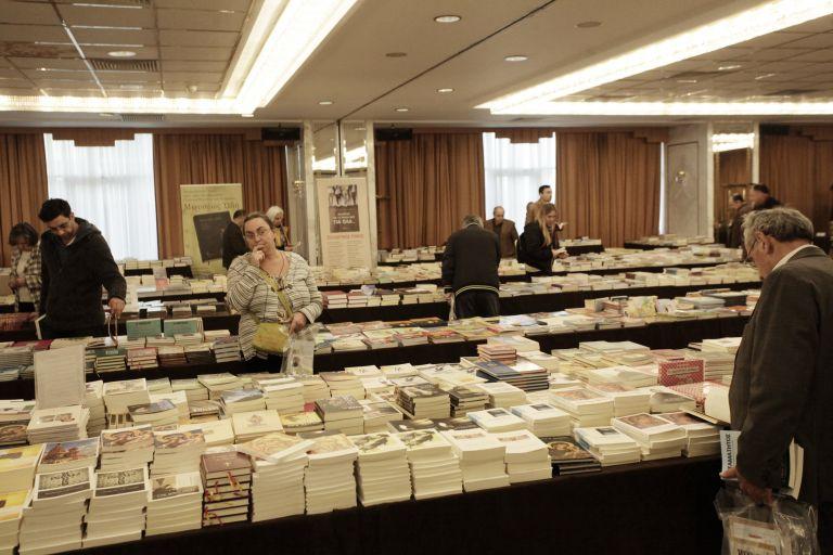 Πασχαλινό μπαζάρ βιβλίων από το Ιδρυμα της Βουλής | tanea.gr