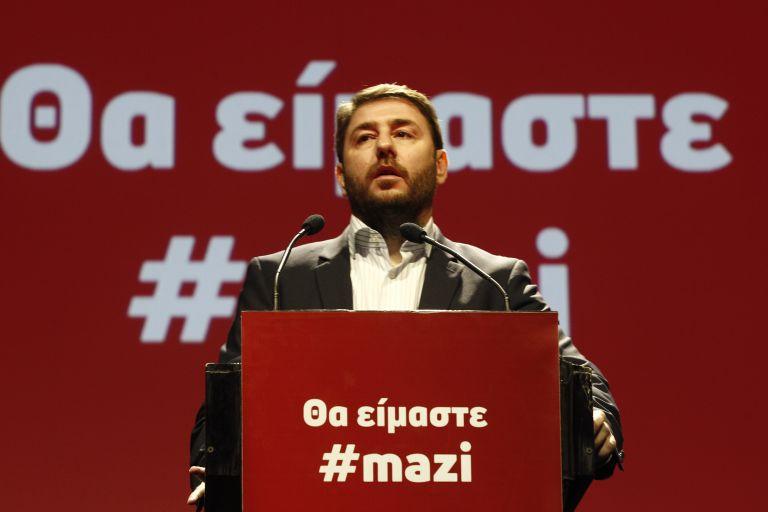 Ανδρουλάκης: Να μην απογοητεύσουμε τους 212.000 ψηφοφόρους | tanea.gr