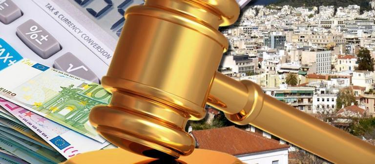 Συνολικά 76 ηλεκτρονικοί πλειστηριασμοί έγιναν την Τετάρτη | tanea.gr