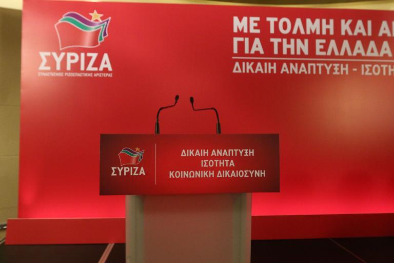 ΣΥΡΙΖΑ: «Ο κ. Μητσοτάκης αποδεικνύει ότι είναι εθνικά επικίνδυνος» | tanea.gr