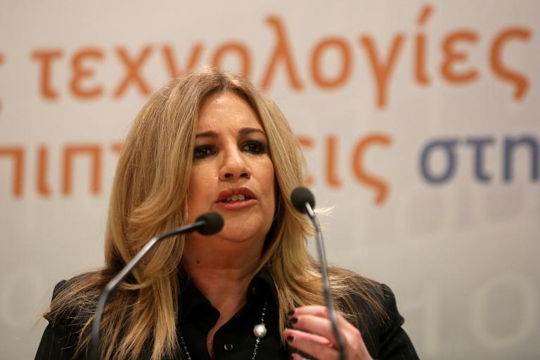 Γεννηματά: Δεν θα μετατραπεί η πολιτική σκηνή σε ρωμαϊκή αρένα | tanea.gr
