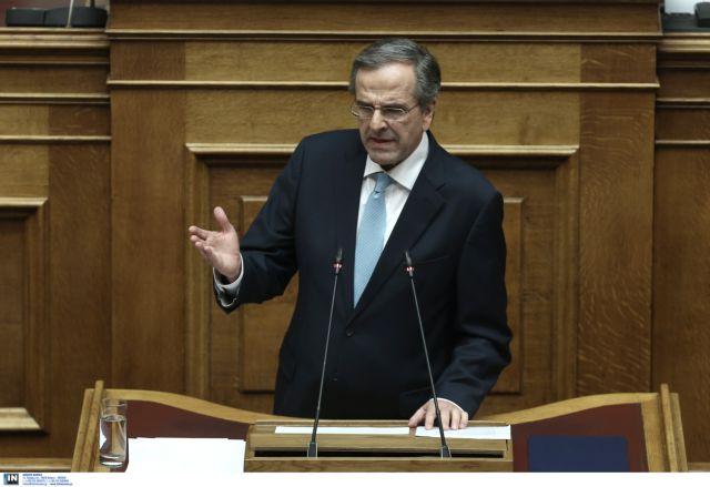 Σαμαράς: Ο ΣΥΡΙΖΑ υπονομεύει τη δημοκρατία | tanea.gr