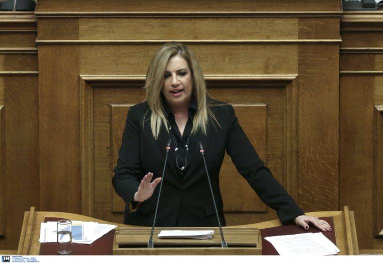 Γεννηματά: «Ο κ. Τόσκας έπρεπε να είχε παραιτηθεί ή αποπεμφθεί»   tanea.gr