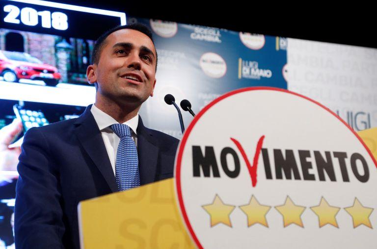 Την προεδρία της ιταλικής Βουλής ζητούν τα «Πέντε Αστέρια» | tanea.gr