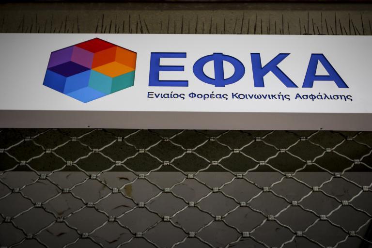 ΕΦΚΑ: Ποιοι εξαιρούνται από τη διακοπή ή περικοπή παροχών | tanea.gr