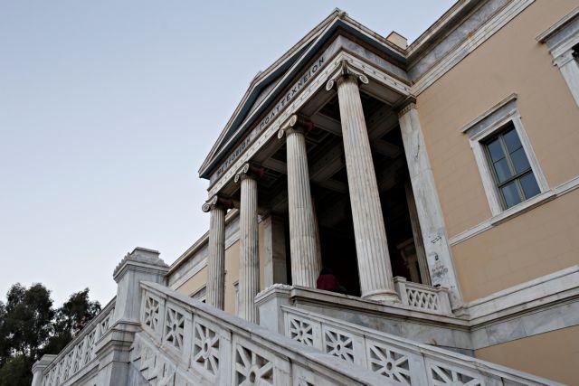 Τα ελληνικά ΑΕΙ σκαρφαλώνουν τη σκάλα της αριστείας | tanea.gr