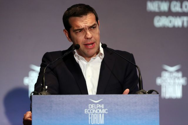Τσίπρας: Η κρίση πρέπει να κλείσει με απόδοση Δικαιοσύνης | tanea.gr