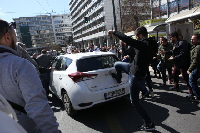 Tα ταξί, η Uber και το Κούγκι | tanea.gr