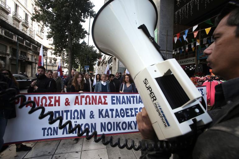 Συμβολαιογράφοι: 25 πλειστηριασμοί σήμερα που δεν αφορούν την κύρια κατοικία | tanea.gr