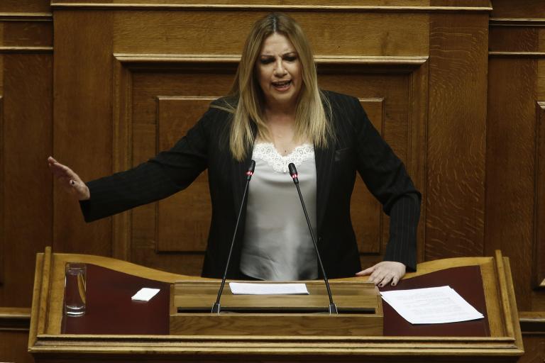 Γεννηματά: Ο Τσίπρας και οι υπουργοί του να κλείσουν το στόμα τους | tanea.gr
