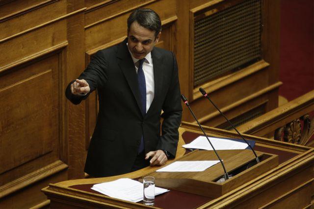 Εκπέμπει μήνυμα «μηδενικής ανοχής»   tanea.gr
