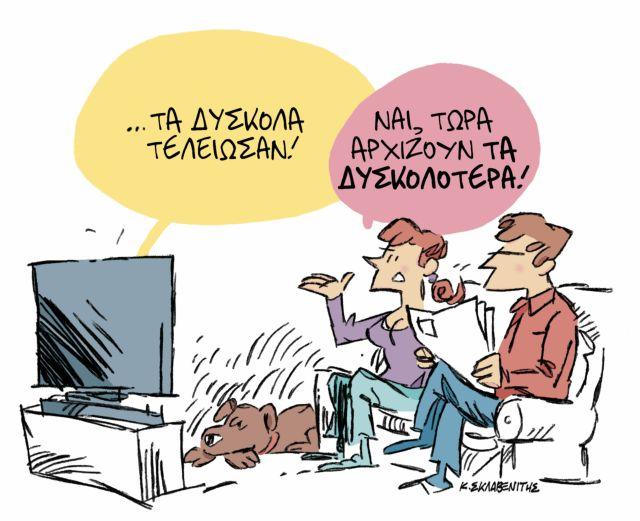 sklavenitis   tanea.gr