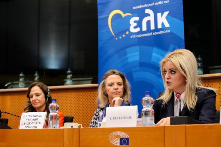 Βάλτε τέλος στις διακρίσεις με βάση το φύλο | tanea.gr