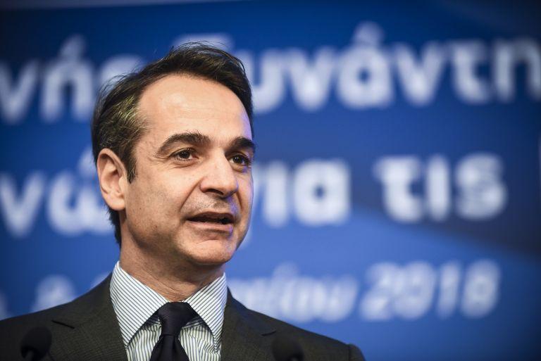 Μητσοτάκης: Θα μειώσουμε τους φόρους για να αυξηθούν τα έσοδα   tanea.gr