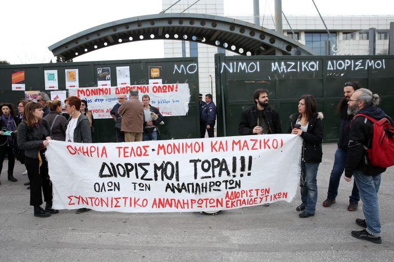 Τον Οκτώβριο οι ανακοινώσεις για τις μόνιμες προσλήψεις εκπαιδευτικών | tanea.gr