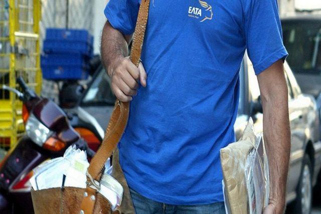 Ερχονται 100 θέσεις μονίμων στα ΕΛΤΑ | tanea.gr