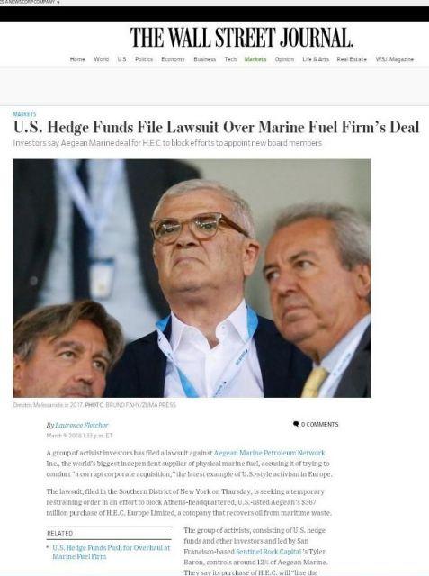 Αγωγή hedge funds από ΗΠΑ κατά Aegean Marine | tanea.gr
