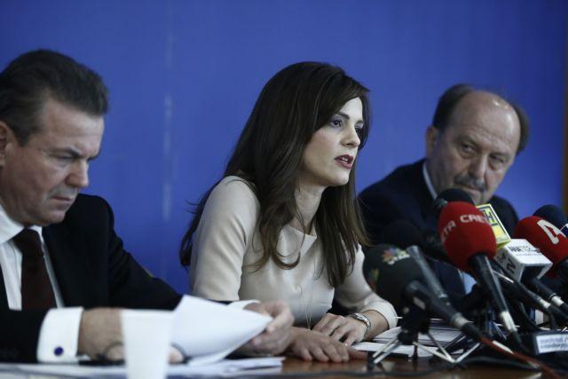 Εξιλαστήριο θύμα για τα χαράτσια και τη διάλυση | tanea.gr