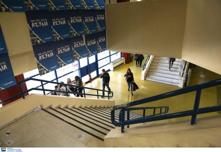 Καταδικάζει η ΝΔ την επίθεση κατά της καθηγήτριας Μ. Μπόση | tanea.gr