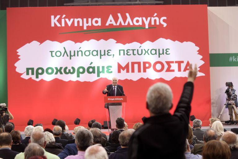 Χαμός: Ο Λεβέντης πήγε στο Κίνημα Αλλαγής και… τους έβρισε   tanea.gr