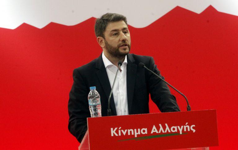 Νίκος Ανδρουλάκης: Ευρώπη και Τουρκία συμφώνησαν ότι διαφωνούν | tanea.gr