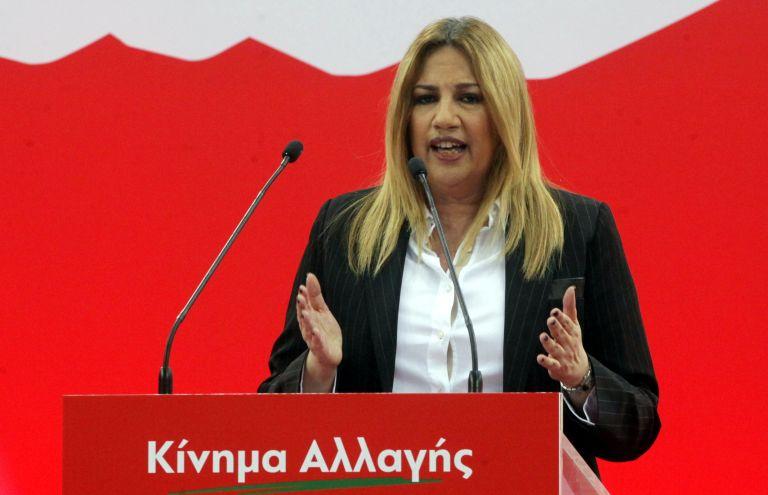 Γεννηματά: Ανερχόμενη πολιτική δύναμη το Κίνημα Αλλαγής | tanea.gr