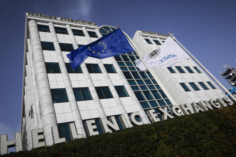 Κλειστό το Χρηματιστήριο Αθηνών | tanea.gr