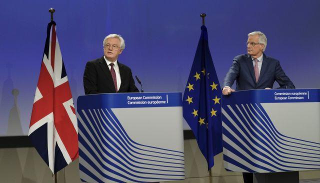 ΕΕ και Βρετανία κατέληξαν σε συμφωνία για το Brexit | tanea.gr