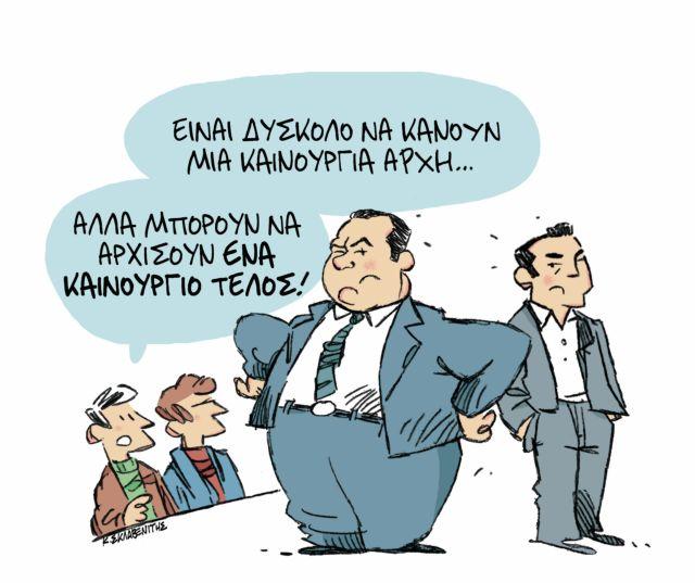sklavenitis | tanea.gr