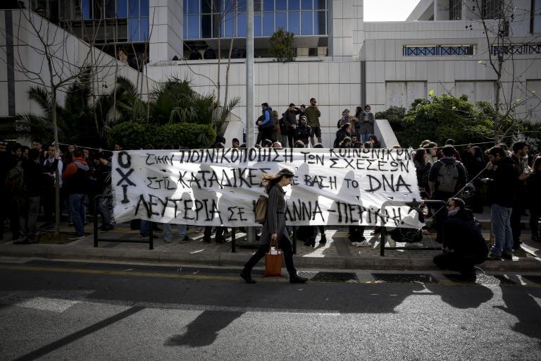 Στις 10 Μαΐου θα συνεχιστεί η δίκη της Ηριάννας και του Περικλή | tanea.gr
